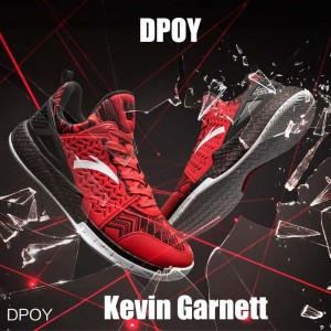 "Anta Kevin Garnett ""DPOY"" Basketball Shoes"