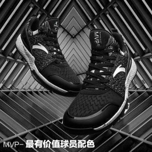 "Anta Kevin Garnett ""MVP"" Memorial Basketball Shoes"