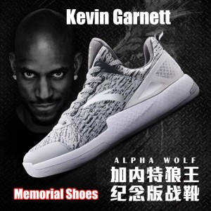 "Anta Kevin Garnett ""ALPHA WOLF"" Basketball Shoes"