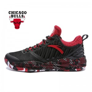 Anta 2018 Men's NBA Chicago Bulls Basketball Sneakers