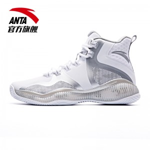 Anta 2017 Klay Thompson KT3 Team Men's High Professional Basketball Sneakers - White/Silver