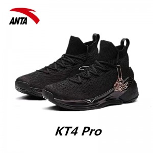 Anta Klay Thompson KT4 Pro PE Limited Basketball Shoes