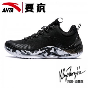 "Anta 2018 Klay Thompson ""Shock The Game"" 2.0 A-Shock Men's Low Basketball Outdoor Sneakers - Black/White/Grey"