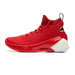 Anta 2019 Klay Thompson KT4 Men's Basketball Shoes - College Red [11911101-2]