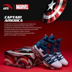 "Anta X Seeed Series Marvel Memorial Edition - ""CAPTAIN AMERICA"" Basketball Fashion Sneaker"