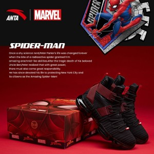 "Anta X Seeed Series Marvel Memorial Edition - ""SPIDER-MAN"" Basketball Fashion Sneakers - Black"