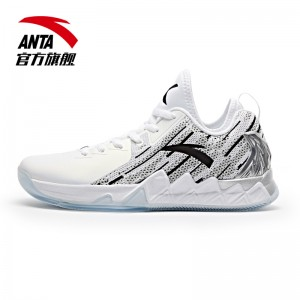 Anta KT2 Klay Thompson 2017 NBA Finals Low - White