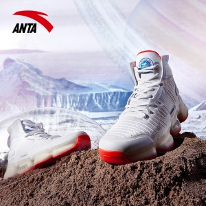 Anta x NASA Seeed Series Men's Professional High Top Basketball Shoes - White/Red