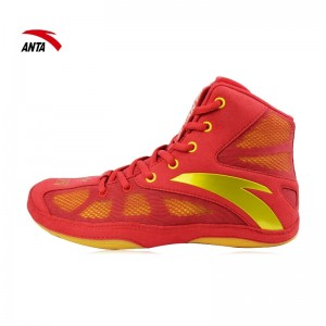 Rio Olympic China National Team Anta wrestling Match Shoes
