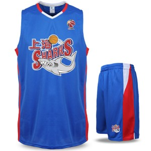 Customized Shanghai Sharks Team Jimmer Fredette Jersey