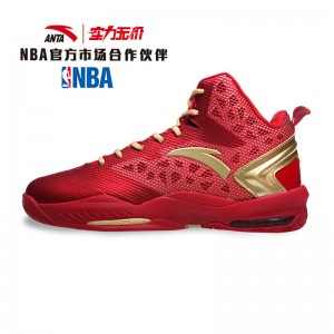 Anta 2016 NBA Mens Professional Basketball Shoes