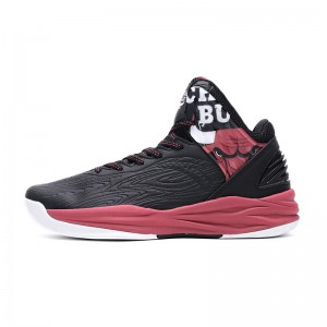 Chicago Bulls Anta NBA 2106 Winter New Basketball Shoes