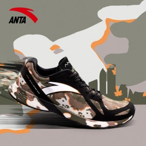 "Anta 2019 Marathon Men's Professional Sports Running Shoes - ""上海 Shanghai"""