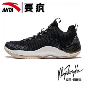 "Anta 2018 Klay Thompson ""Shock The Game"" 2.0 A-Shock Men's Low Basketball Outdoor Sneakers - [11841304-1]"