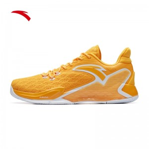 2019 Summer Anta Rajon Rondo RR5 NBA Basketball Shoes - Yellow/White