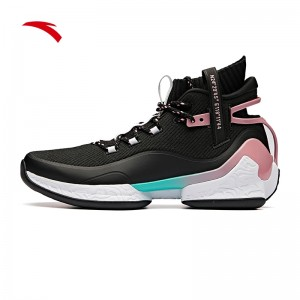 "Anta 2019 UFO 2 Men's High Tops Basketball Shoes - ""Alien"""