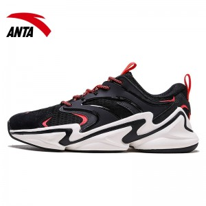 Anta 2019 Spring New Men's Stylish Retro Running Sneakers | Anta Daddy Casual Shoes - Black/White