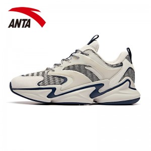 Anta 2019 Spring New Men's Stylish Retro Running Sneakers | Anta Daddy Casual Shoes - Grey