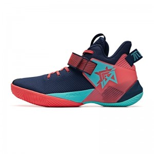 Anta 2019 Summer New 要疯 Shock The Game Men's High Tops Basketball Sneakers - Dark Blue/Red
