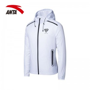 Anta x Manny Pacquiao Mens Boxing Training Jacket Anta Sports Jacket - White