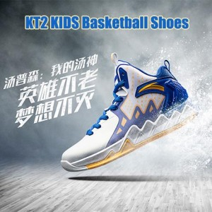 Anta Klay Thompson KT2 Kids Basketball Shoes