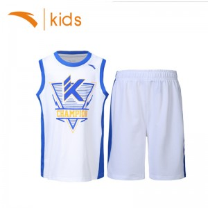 Anta 2017 Klay Thompson Kids Basketball Suit