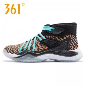 2018 Jimmer Fredette Shadow Blade High Top Basketball Shoes - [671731109-3]