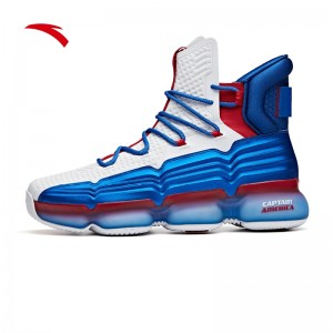 2020 Anta x NASA Blast-off Men's Basketball Shoes - Captain America