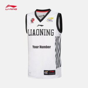 Customized Li Ning CBA 2016-2017 Liaoning Flying Leopards Team Basketball Jersey