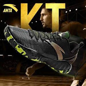 Anta 2017 Klay Thompson KT Lite Basketball Training Shoes - Black/Green