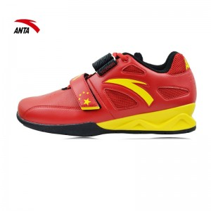Anta China National Team Men's Weightlifting Match Shoes