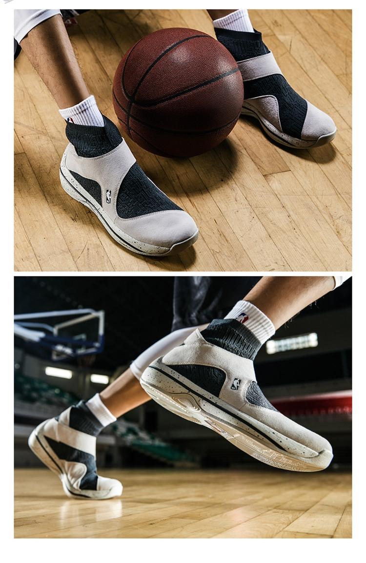 "2018 Anta x NBA 72th Anniversary Sock-Like Basketball shoes - ""Sunrise"""