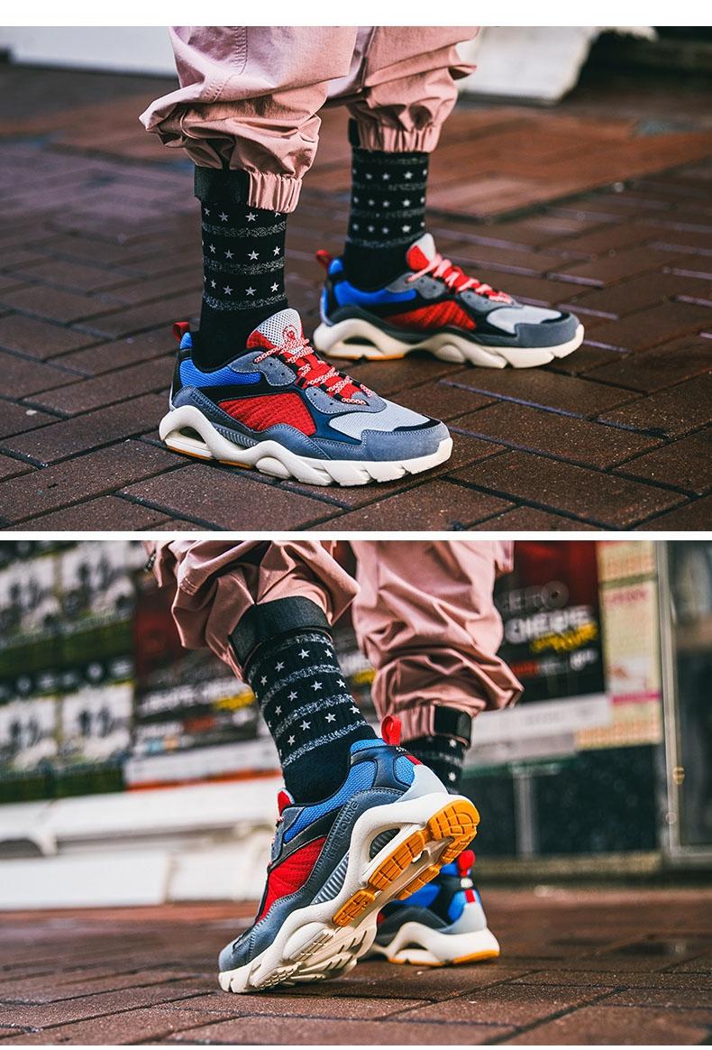Anta 2018 Men's Lifestyle Daddy Sneaker