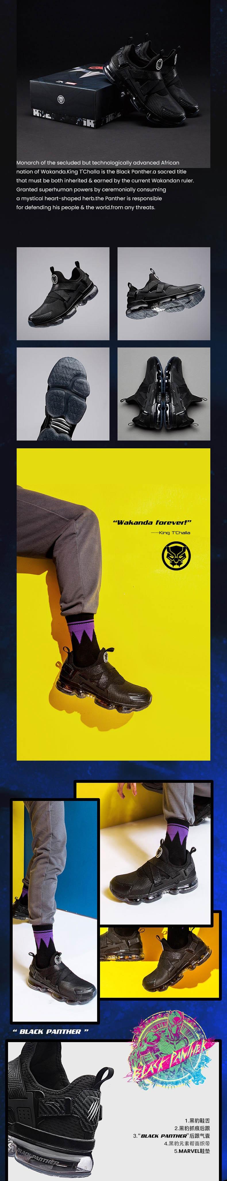 "Anta X Marvel ""BLACK PANTHER"" Running Shoes Anta SEEED Running Sneakers"