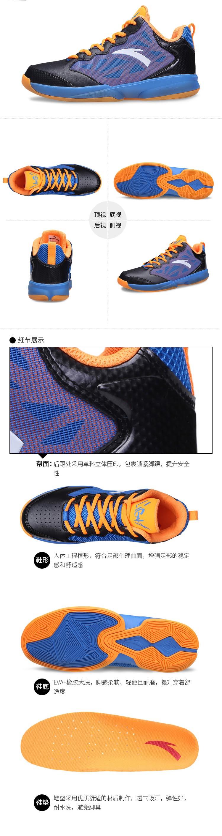 Anta 2016 Summer New Professional Basketball Shoes -  Black/Orange/Blue