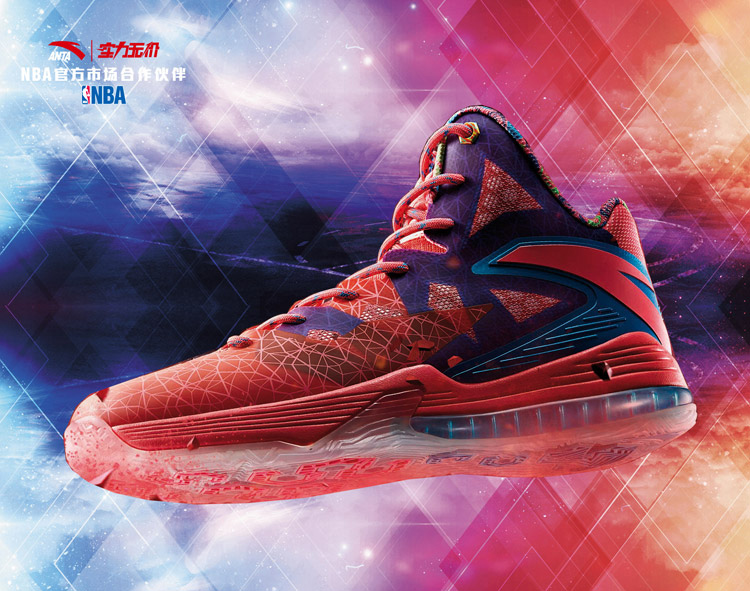 Anta Chandler Parsons 2016 Spring Professional Basketball Shoes