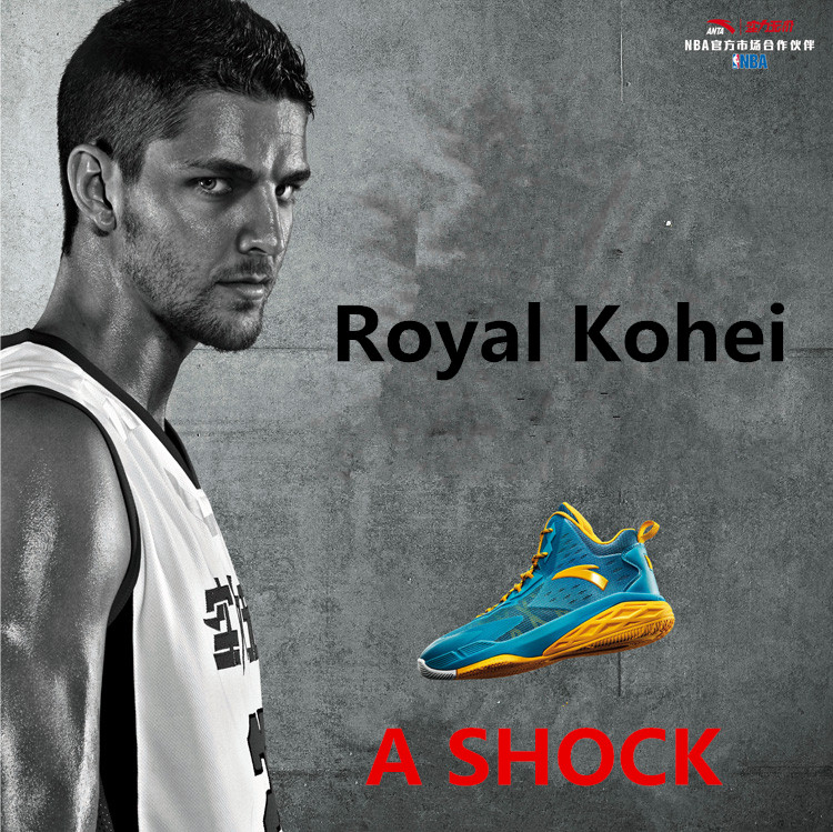"Anta Chandler Parsons ""Royal Kohei"" Professional Basketball Shoes"
