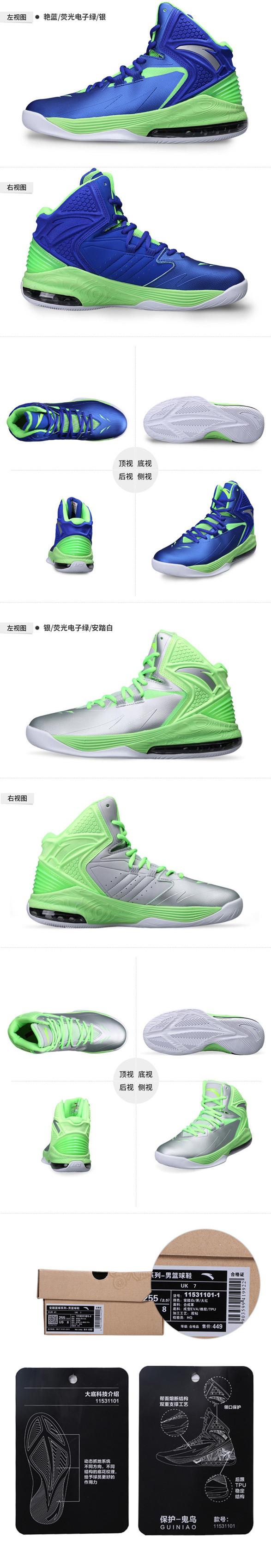 Anta NBA Ghost Birds Professional Basketball Shoes