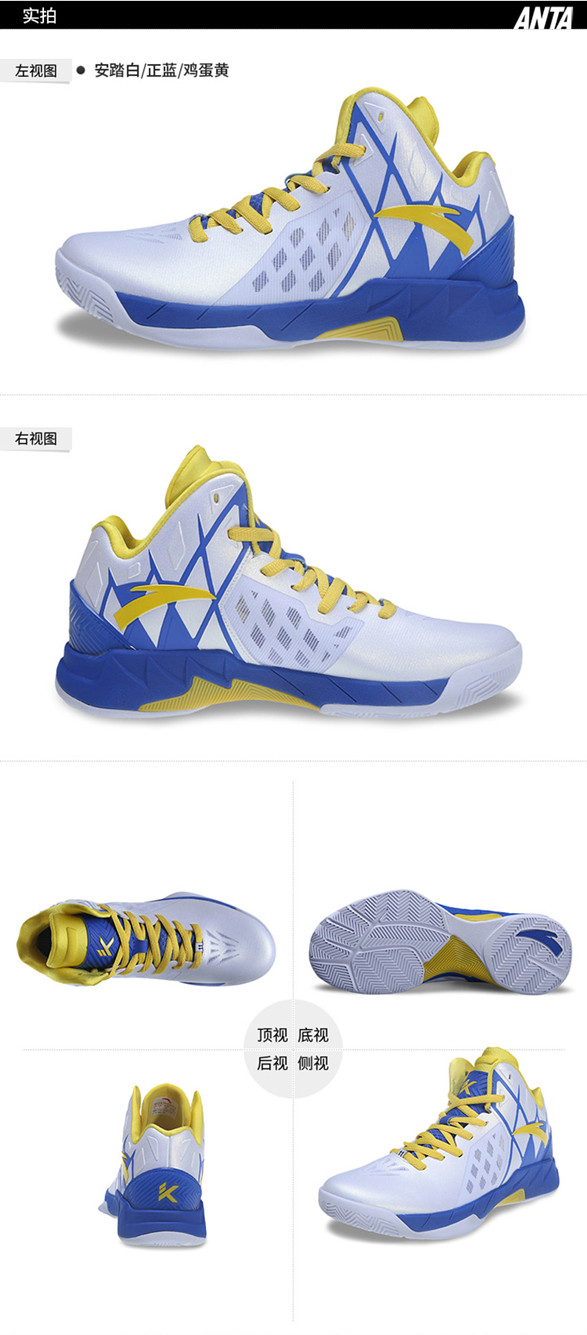 Anta Klay Thompson KT1 Golden State Warrior Basketball Shoes