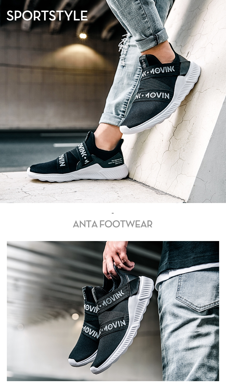 Anta 2018 Summer Men's lifestyle Casual Sneakers