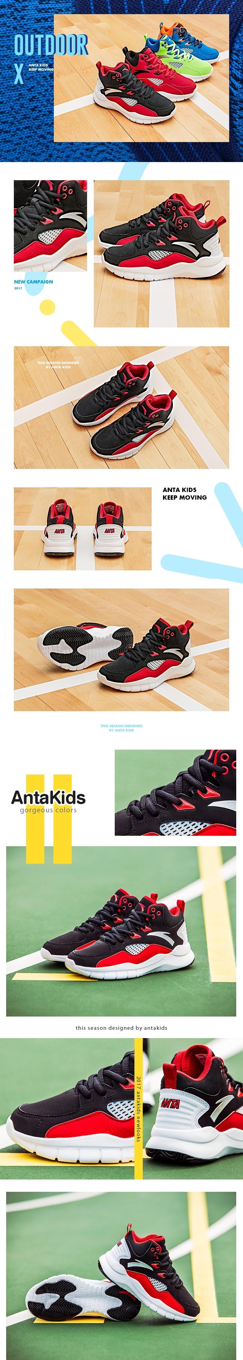 Anta 2018 Fall Kids Basketball Shoes | Anta Kids Sneakers