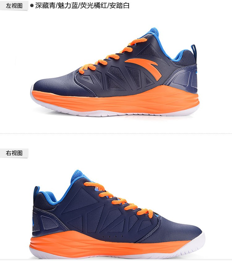 Anta Oklahoma Thunders 2016 New NBA Mens Fashion Basketball Shoes Dark Blue/Light Orange/White